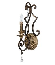 Quoizel MQ8701 Marquette 7 Inch Wall Sconce